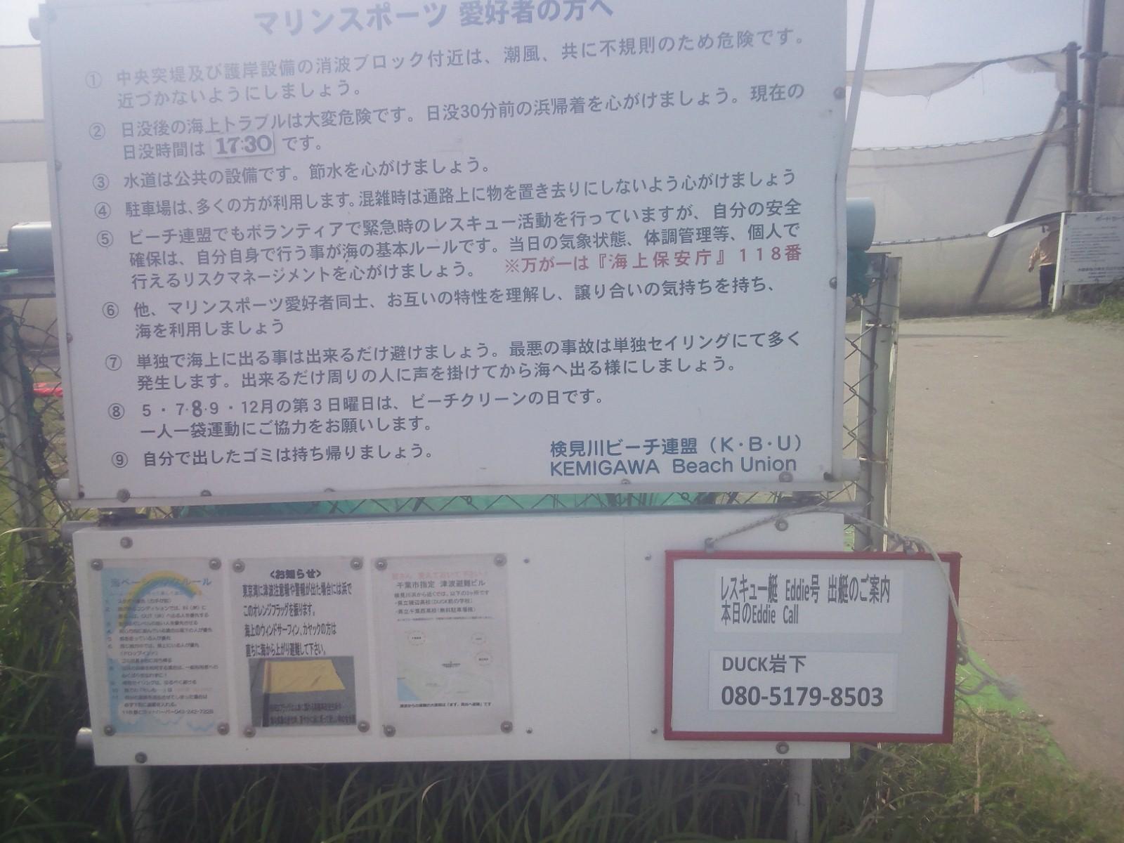 20141012_01